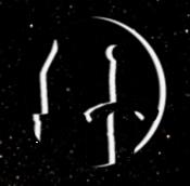 """Emblema de """"La Sociedad de los Poetas de la Noche"""""""